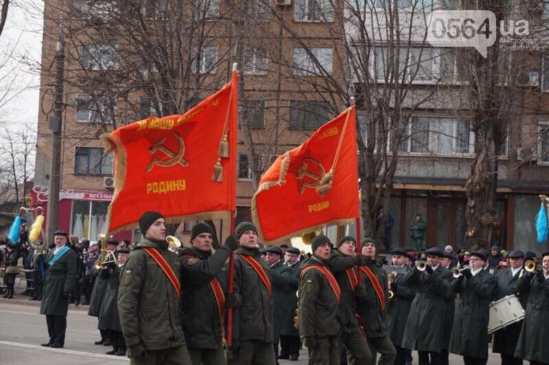 26022018 news red 1 - Криворізькі нацгвардійці провели парад з прапорами СРСР - Заборона