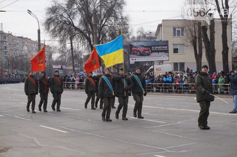 26022018 news red 2 - Криворізькі нацгвардійці провели парад з прапорами СРСР - Заборона
