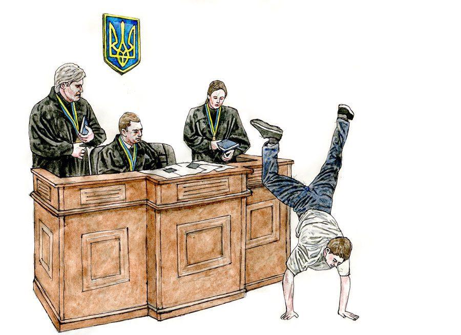 28022018 kodeks ukraine chichkan 024 - Адміністративний кодекс: На картинках і в дії - Заборона