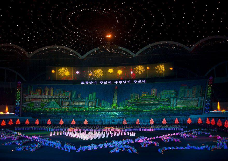 24032018 north korea 5 - Як проходить підготовка до святкування 70-річчя КНДР - Заборона