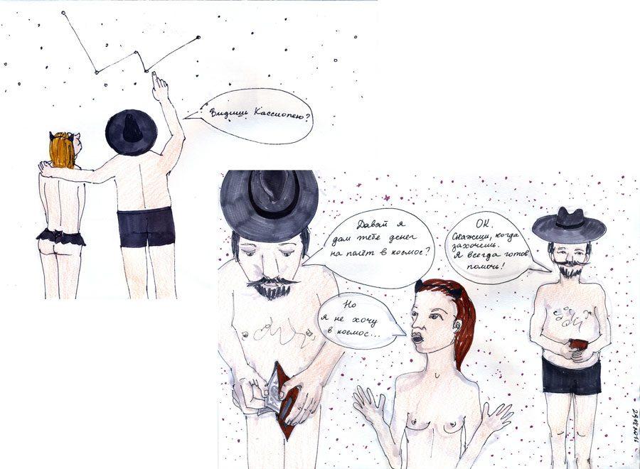 kinder album 17 - «Чоловік, схожий на ...»: Анекдотичні стосунки у роботах Kinder Album - Заборона