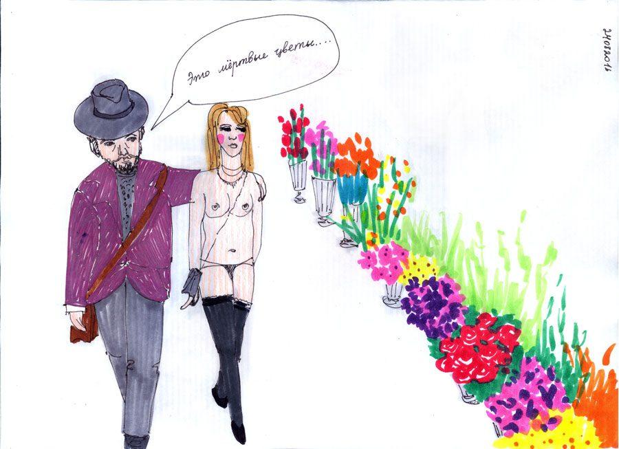 kinder album 3 - «Чоловік, схожий на ...»: Анекдотичні стосунки у роботах Kinder Album - Заборона
