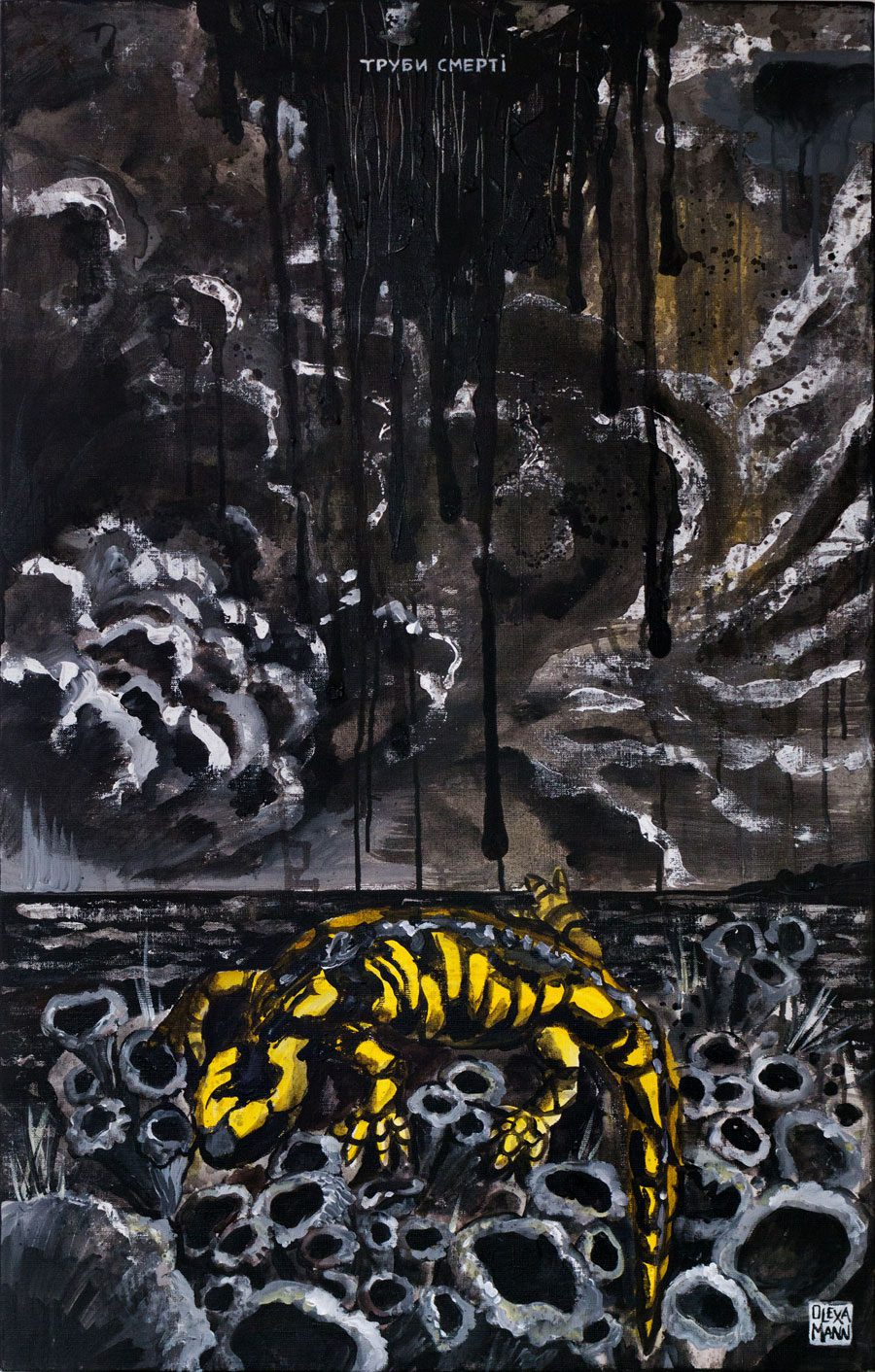 olexa mann P1750632 - «Чорний період»: «Райони», гармонія та крейда у роботах Олекси Манна - Заборона