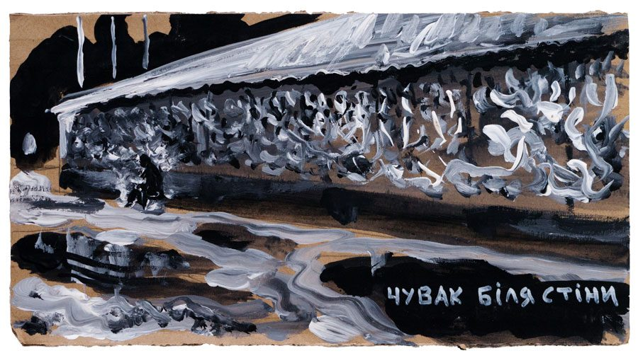 olexa mann P1750640 - «Чорний період»: «Райони», гармонія та крейда у роботах Олекси Манна - Заборона