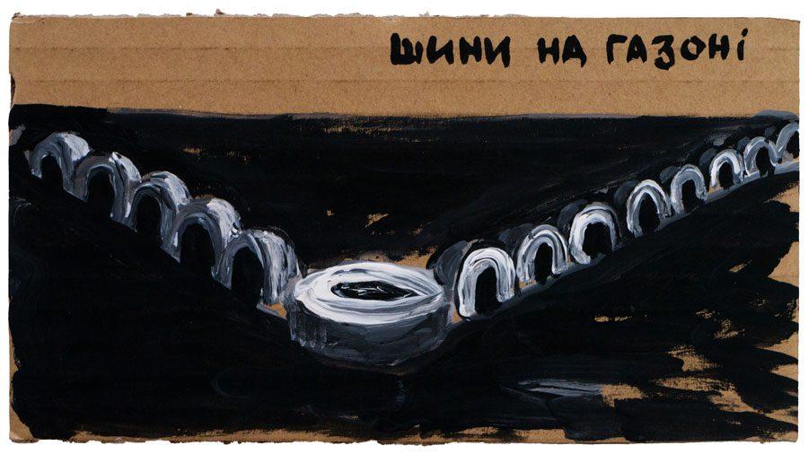 olexa mann P1750667 - «Чорний період»: «Райони», гармонія та крейда у роботах Олекси Манна - Заборона