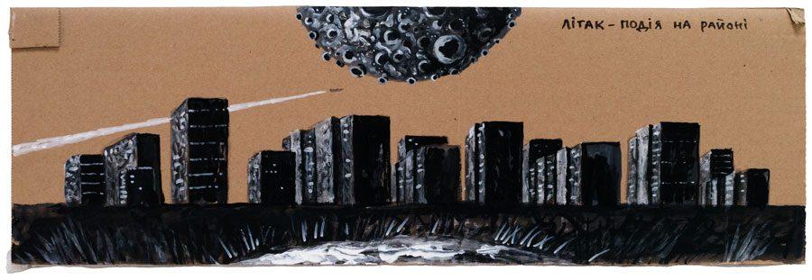 olexa mann P1750677 - «Чорний період»: «Райони», гармонія та крейда у роботах Олекси Манна - Заборона