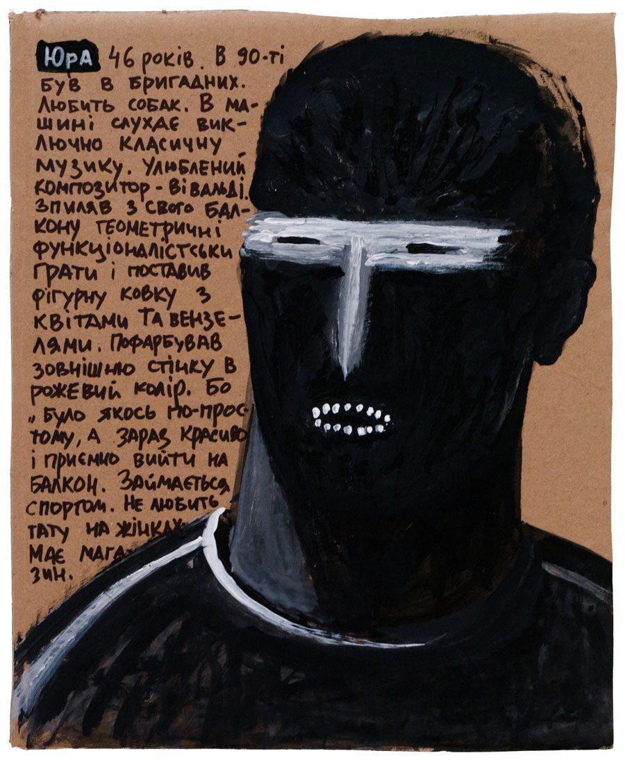olexa mann P1750693 - «Чорний період»: «Райони», гармонія та крейда у роботах Олекси Манна - Заборона
