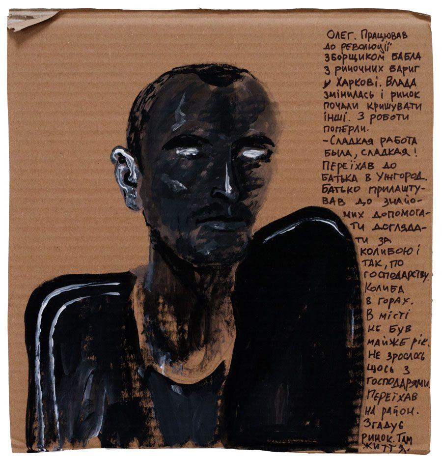 olexa mann P1750696 - «Чорний період»: «Райони», гармонія та крейда у роботах Олекси Манна - Заборона