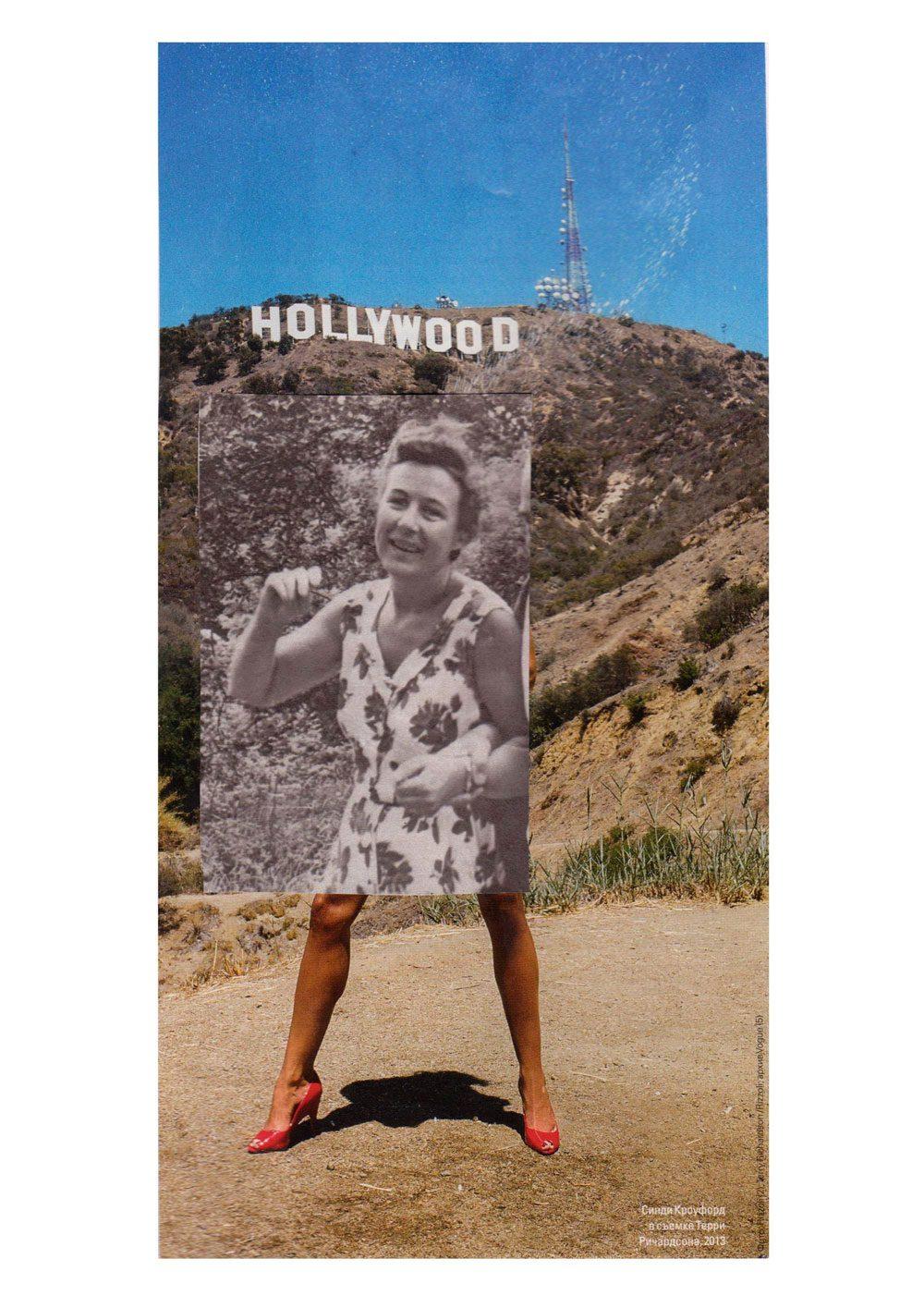 002 irinavale - Колхозниці у Голлівуді: Ілюстраторка Ірина Вале іронізує над радянськими фото - Заборона