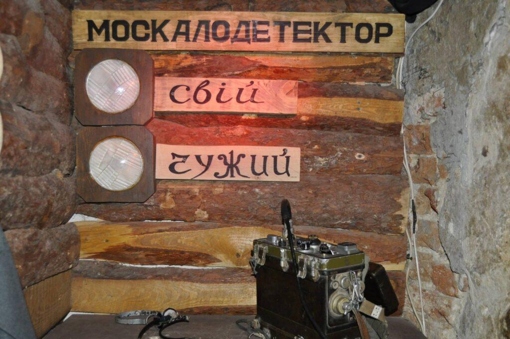 11888603 10155954248480331 5833207937872394573 o 1024x680 - Бійки та нові закони: Львів бореться з російською музикою - Заборона