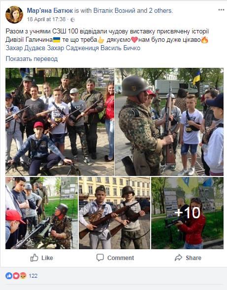 30762880 1667668843324928 5668644033923183979 n - Львівська депутатка привітала Гітлера з днем народження в Фейсбуці - Заборона