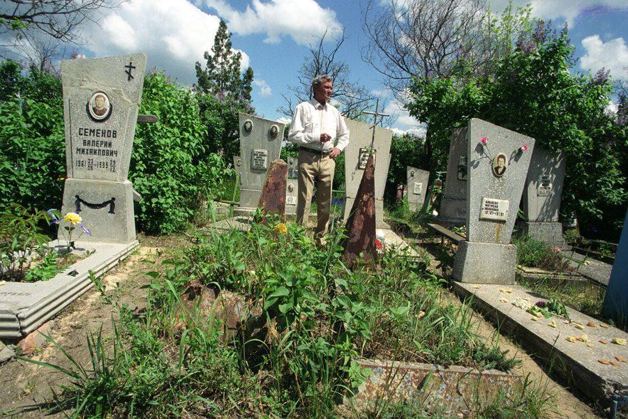 Lugansk 1995 138 - «Пасха»: Луганські традиції в об'єктиві Олександра Чекменьова - Заборона