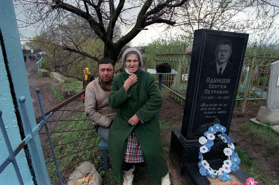 Lugansk 1996 0900 - «Пасха»: Луганські традиції в об'єктиві Олександра Чекменьова - Заборона