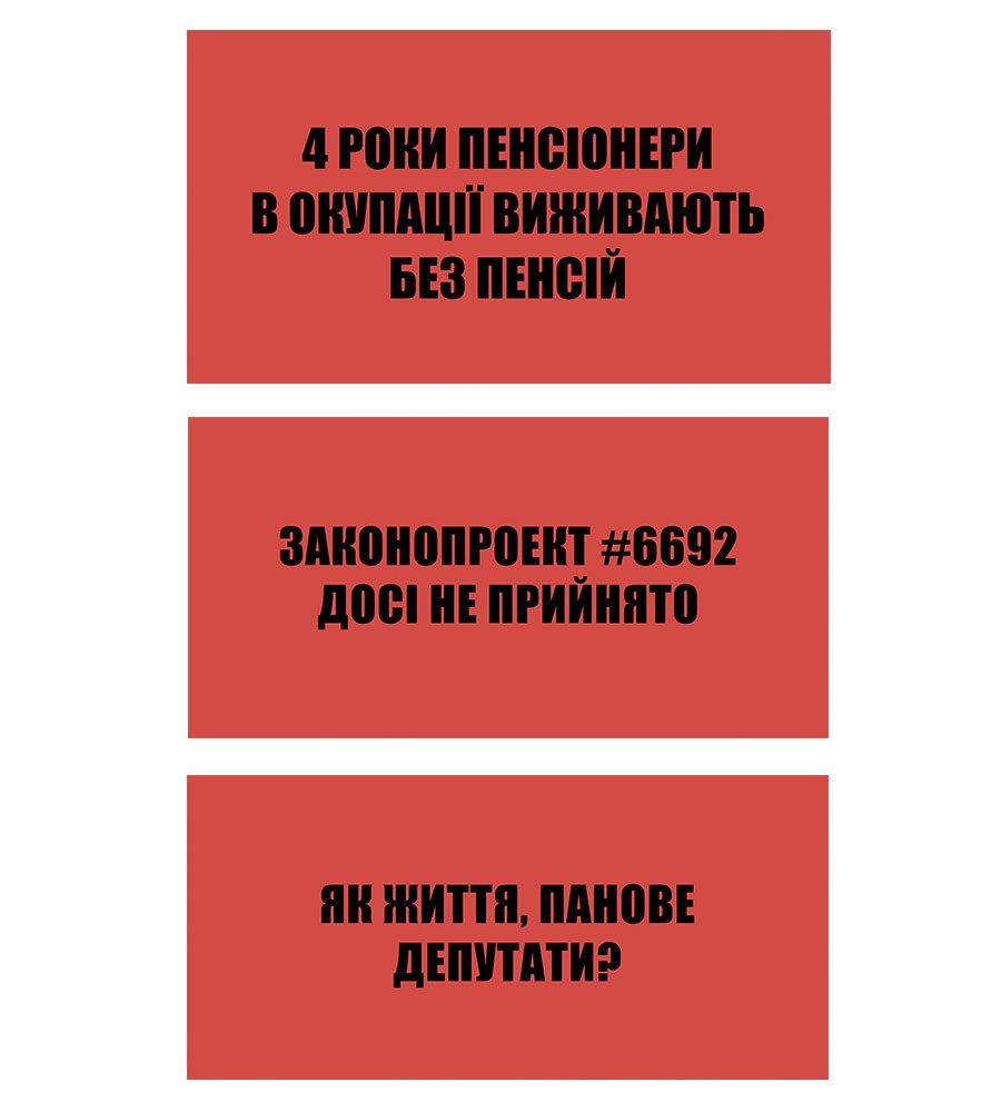 bord 1 2 3 - Три білборда на вокзалi, Київ. Активістам заборонили говорити про проблеми переселенців - Заборона