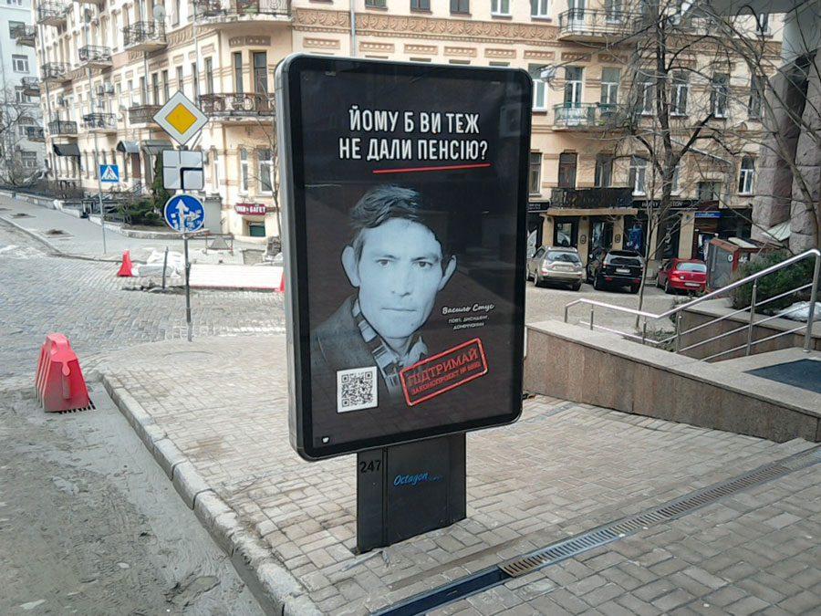 bord 5 - Три білборда на вокзалi, Київ. Активістам заборонили говорити про проблеми переселенців - Заборона