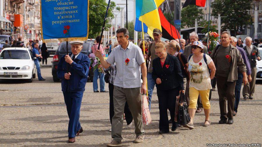 08052018 news 4 2 - Опудало сепаратиста: У Дніпрі пройшов День пам'яті і примирення - Заборона