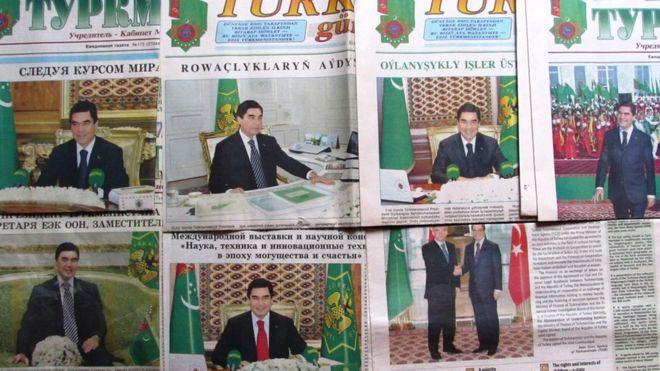 101726076 0000 - Туркменістан заборонив портрети президента у вбиральнях - Заборона