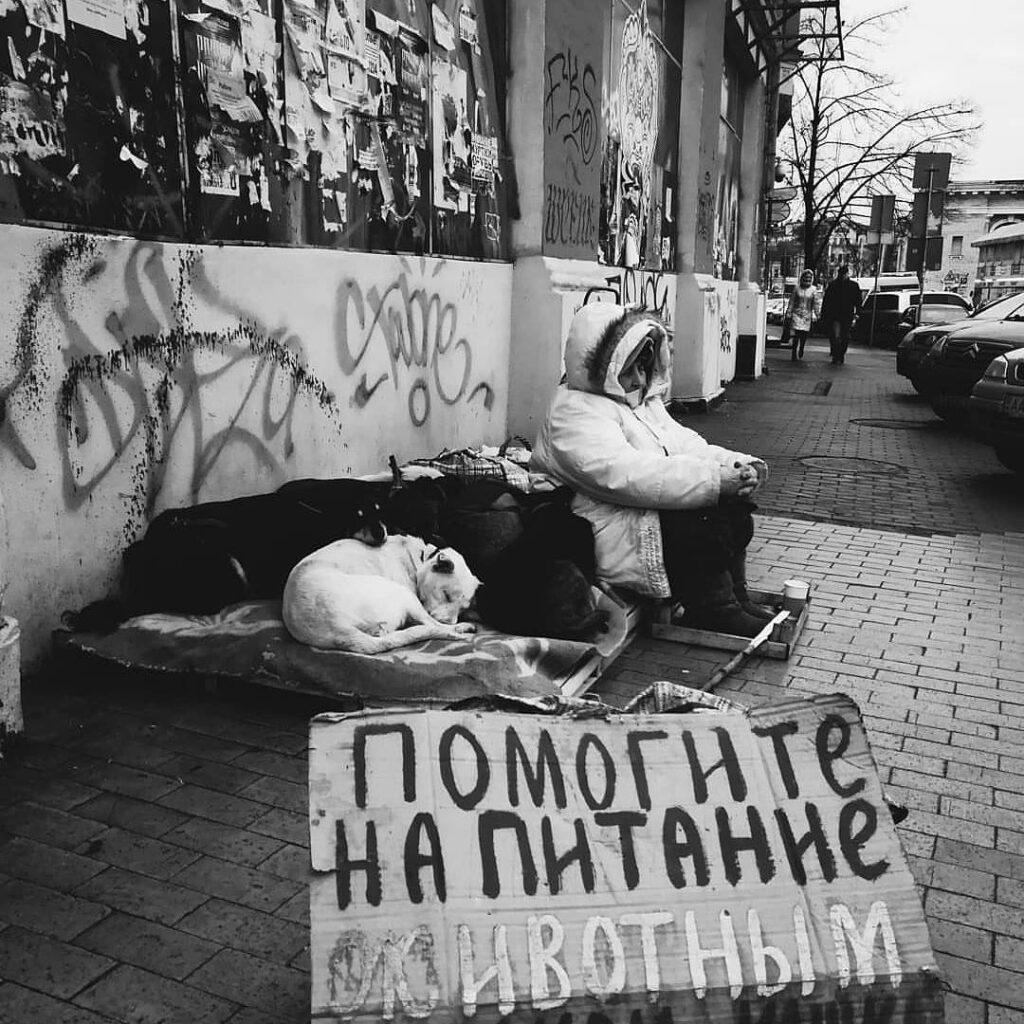 26151207 323735788113240 109296283344175104 n1 1024x1024 - «Сука-життя»: Жителі вулиць Києва в Instagram - Заборона