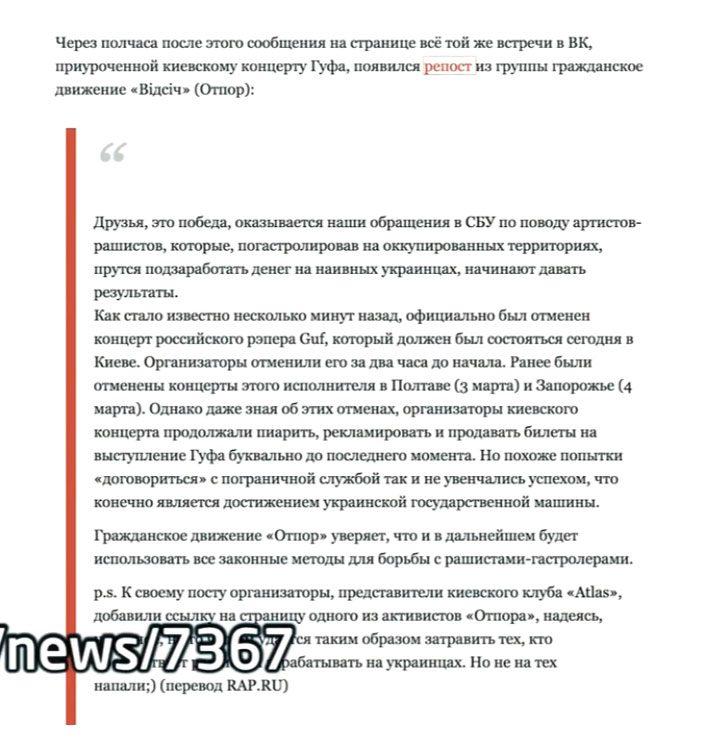 comik 3 - Коміку Данилу Поперечному заборонили в'їзд до України. Детально - Заборона