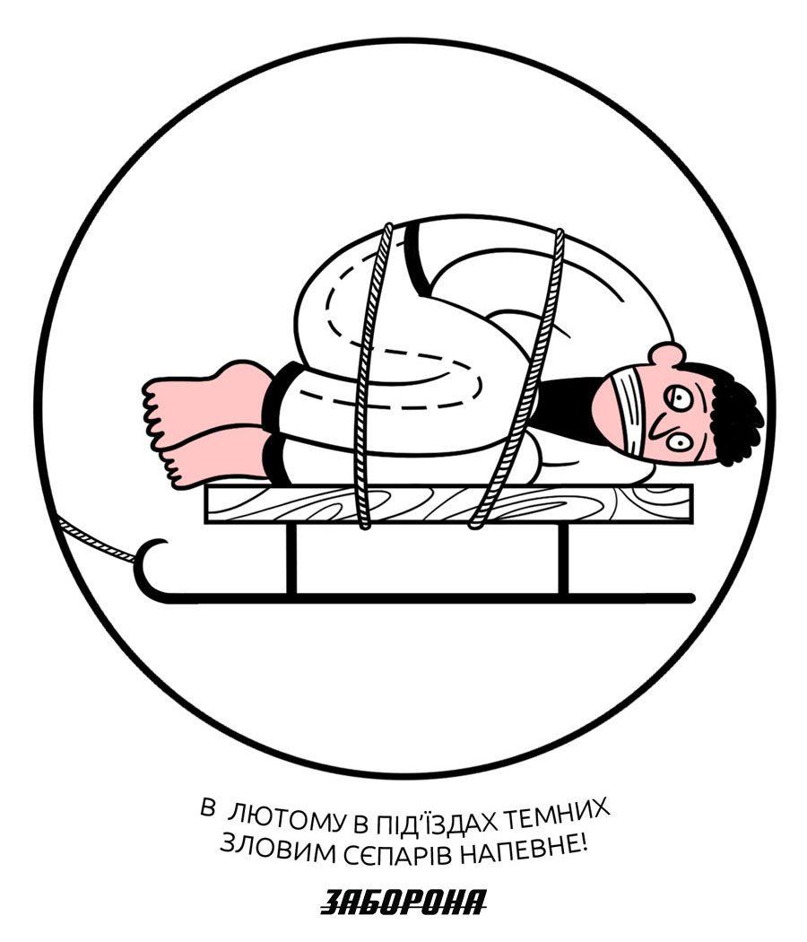 zhenya oliynyk 2 1 - «Не допустим фемінізму і розпусти»: Календар про правих ілюстраторки Жені Олійник - Заборона