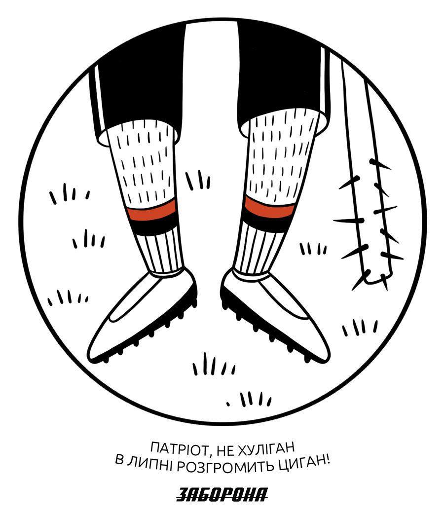 zhenya oliynyk 7 1 - «Не допустим фемінізму і розпусти»: Календар про правих ілюстраторки Жені Олійник - Заборона