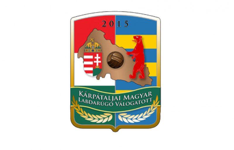 Karpatalja 1 - «Закарпаття» бере участь у чемпіонаті світу серед сепаратистів - Заборона