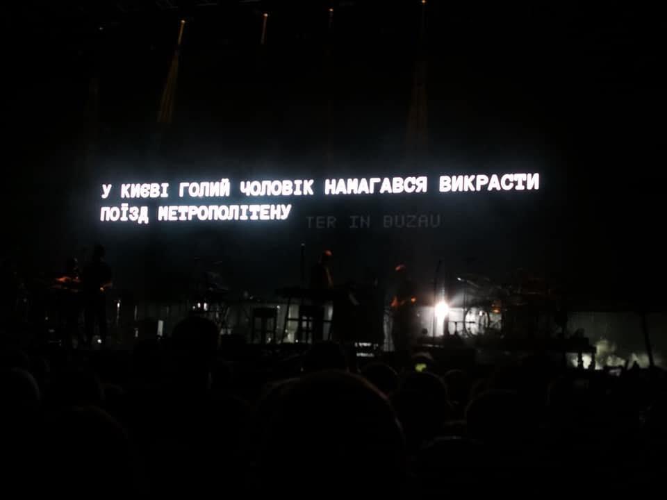 37844377 2549018535123562 3779842761197355008 n - Іво Бобул з'явився на сцені з Massive Attack - Заборона