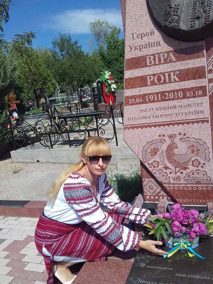 29082018 news 3 2 - ФСБ провела обшук у будинку української активістки в Криму - Заборона