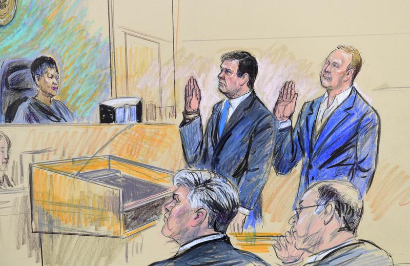 AP 17303701204300 - Другий суд над Манафортом буде присвячений його роботі в Україні - Заборона