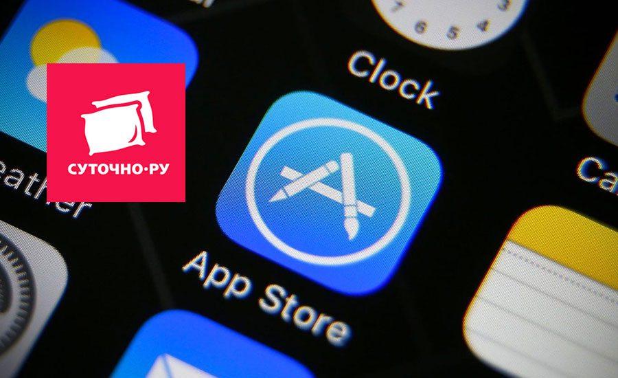 app store - У РФ прикрили тканиною статуї оголених людей через РПЦ: Заборони тижня - Заборона
