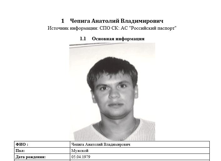 2018 09 25 14 30 01 - Підозрюваний в отруєнні Скрипалів воював на Донбасі – Bellingcat - Заборона