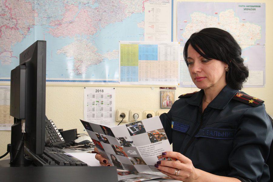 9I7K7716 - Держслужба з надзвичайних ситуацій видала «словничок фемінітивів» - Заборона