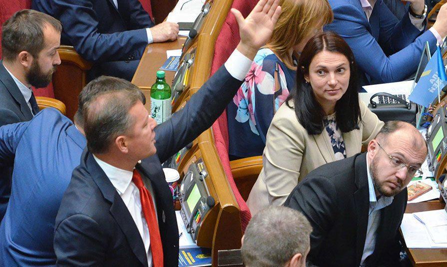 04102018 news 6 2 - Мовна інспекція. Парламент почав розглядати чотири мовні законопроекти - Заборона