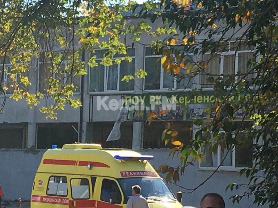 17102018 news 4 4 - У коледжі в Керчі підірвали бомбу - Заборона