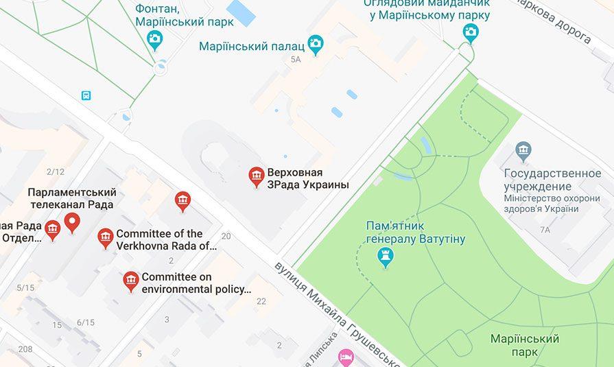 23102018 news 1 - Верховна ЗРада: у Google Maps перейменували український парламент - Заборона