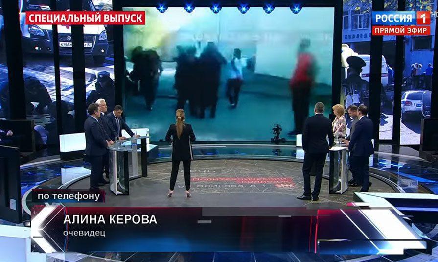 23102018 news 3 2 - На «России-1» взяли інтерв'ю у загиблої в Керчі - Заборона