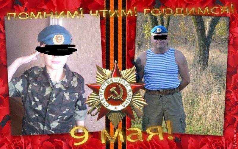 31102018 news 9 3 - Розвідника побив до смерті старший за званням. Це сталось на Донбасі - Заборона
