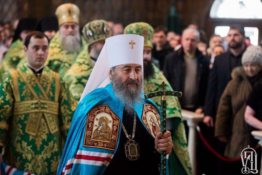 predstoyatel5 0 - Український митрополит запускає власне шоу на ТБ: ШЗХ тижня - Заборона