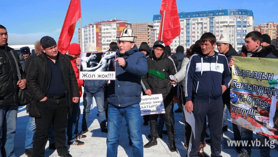 03112018 news 1 3 2 - Киргиз Індиго. Як це – бути геєм в Бішкеку - Заборона
