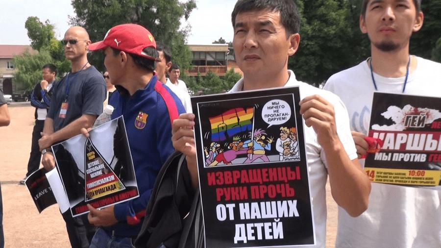 03112018 news 1 3 - Киргиз Індиго. Як це – бути геєм в Бішкеку - Заборона