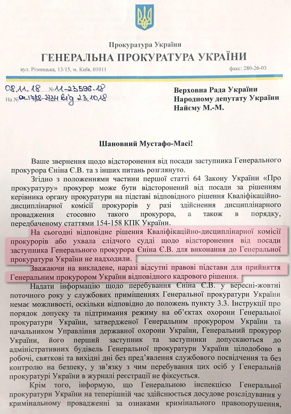 46149217 10213833942068786 7815521545803005952 o - Історія із передачею РФ уродженця Інгушетії отримала продовження - Заборона