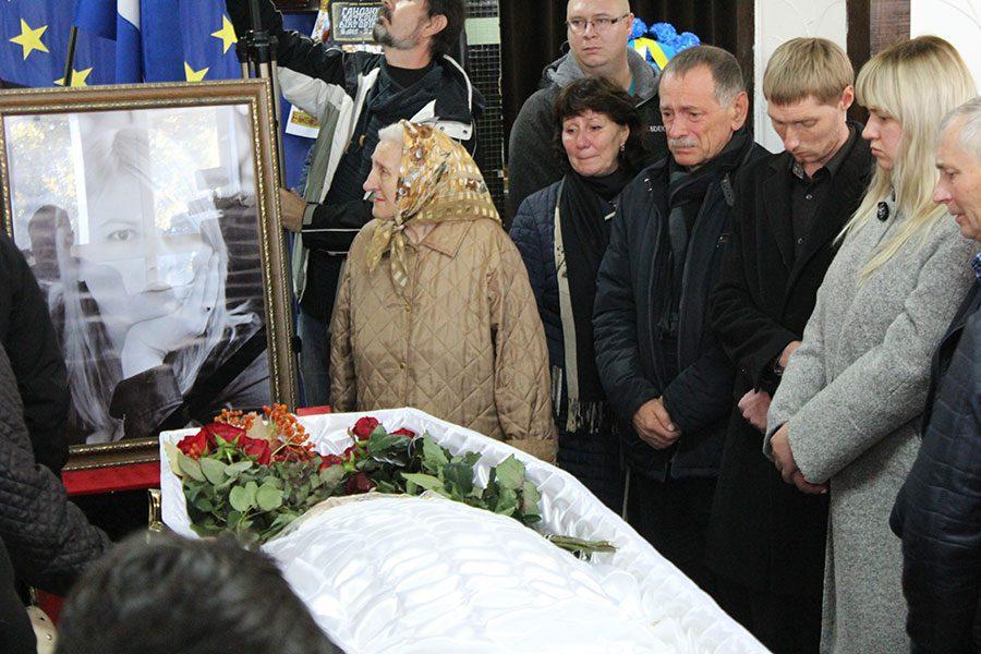 IMG 8694 - Її поховали. Як у Херсоні прощалися з Катею Гандзюк - Заборона