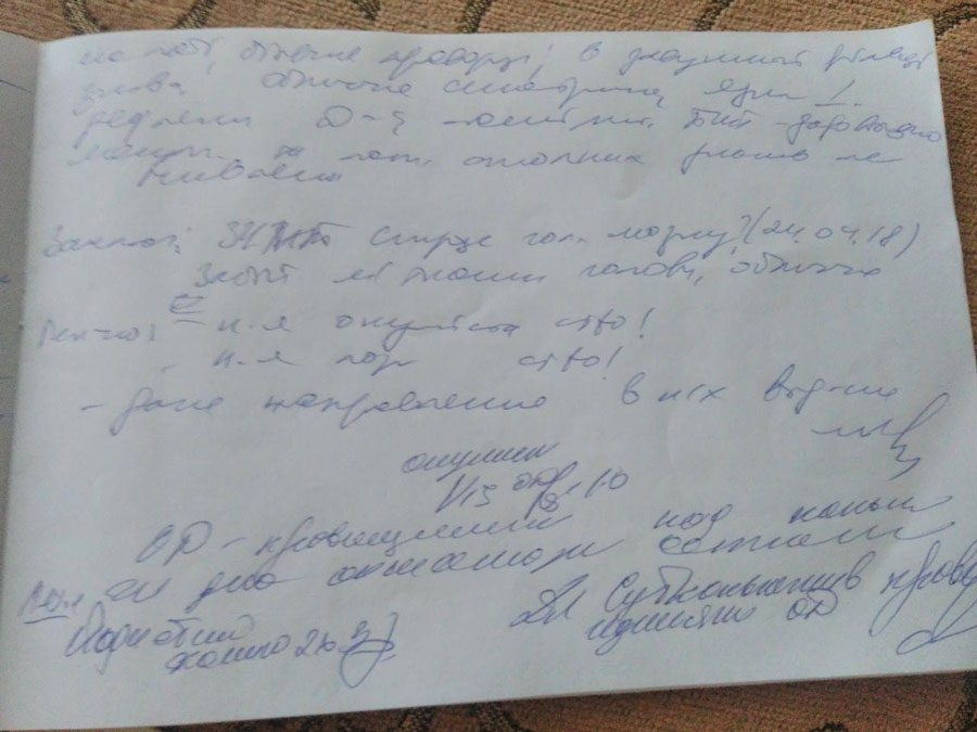 photo 2018 12 20 11 27 14 2 - Анархістці з Росії, яка втекла в Україну від ФСБ, скасували посвідку на тимчасове проживання - Заборона