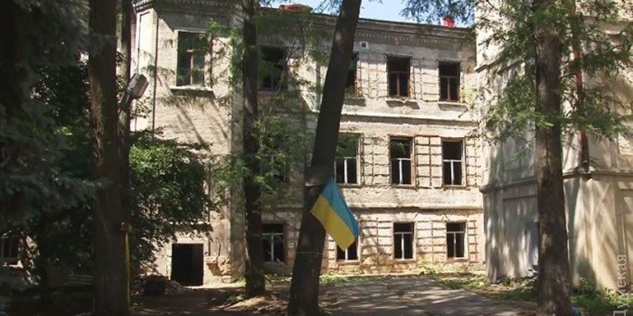 odessa 1 - Місця свободи. Гайд по українських сквотах - Заборона