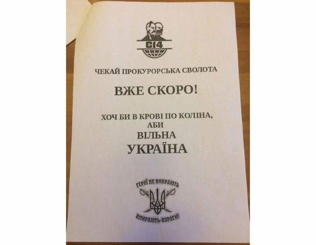 03042019 temperatura 2 2 2 1024x793 - Температура тижня: наймасштабніші обшуки кримських татар, передвиборча агонія та інше - Заборона