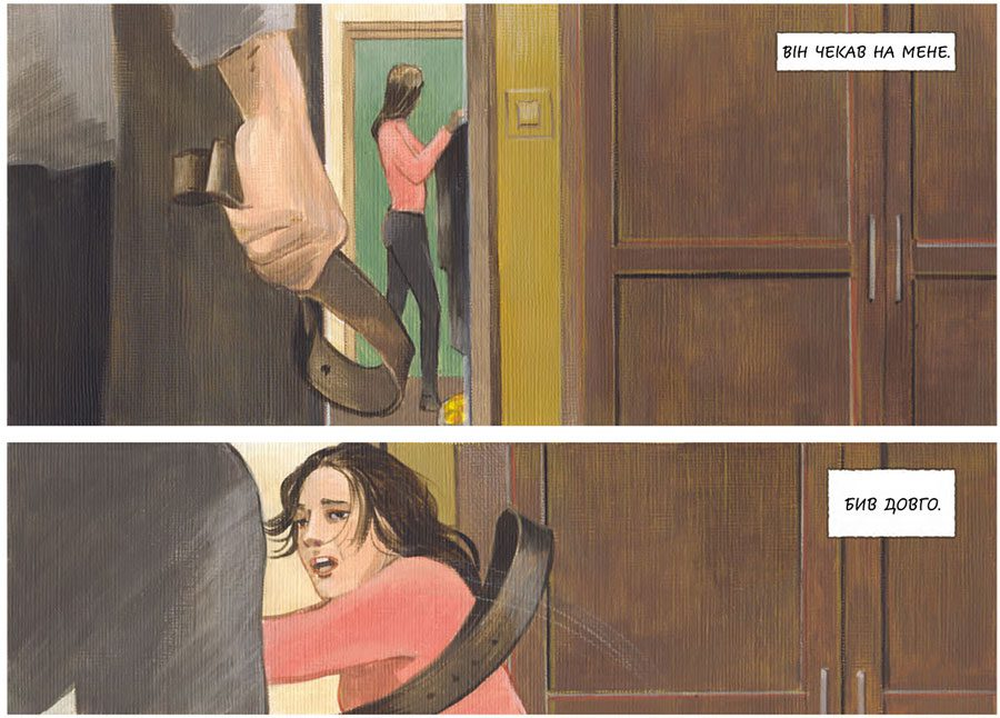 Jabluko BOOK 19 2 - Я написав просту історію про перебування в стосунках, порушених насильством, – Єжи Шилак - Заборона