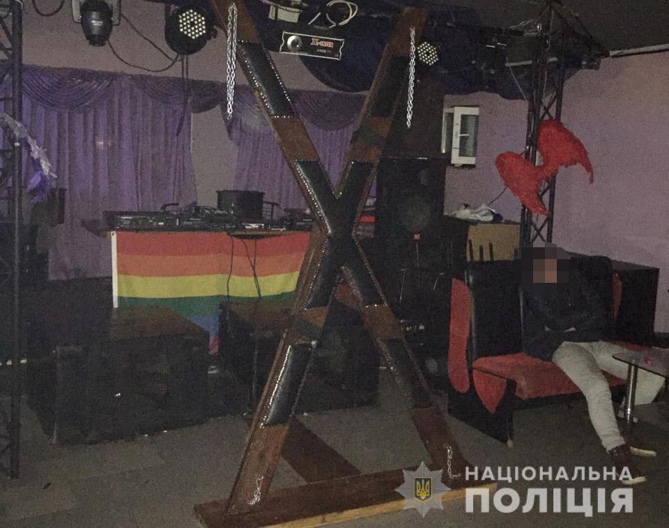 mi52sce24 - Температура тижня. Напад поліції на гей-клуб, зґвалтування в колонії та професії без стереотипів - Заборона