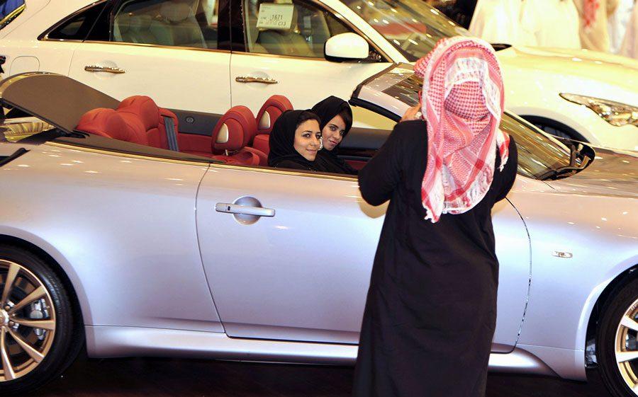 saudi women - 10 (не)офіційних заборон для жінок і кампанії, що з ними борються - Заборона