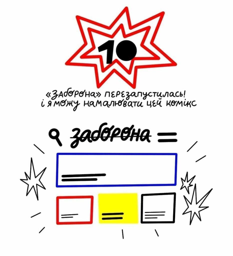 10 1 931x1024 - 10 неочевидных плюсов карантина: комикс от Жени Олейник - Заборона