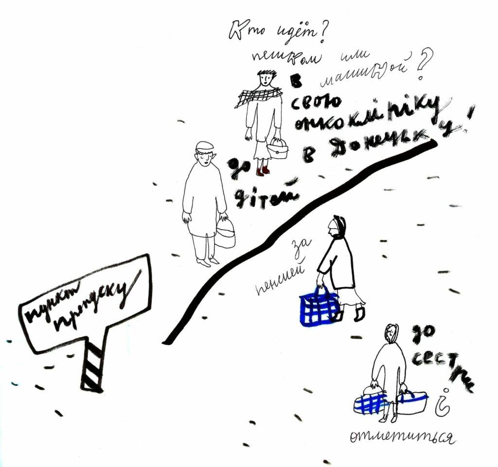 2 1024x960 - <b>Щороку на пунктах пропуску на Донбасі помирають пенсіонери. </b>Щоби зменшити смертність, потрібно змінити процедуру виплати пенсій - Заборона